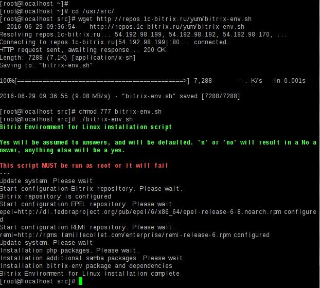 Скачать битрикс24 коробочная версия битрикс как включить логи