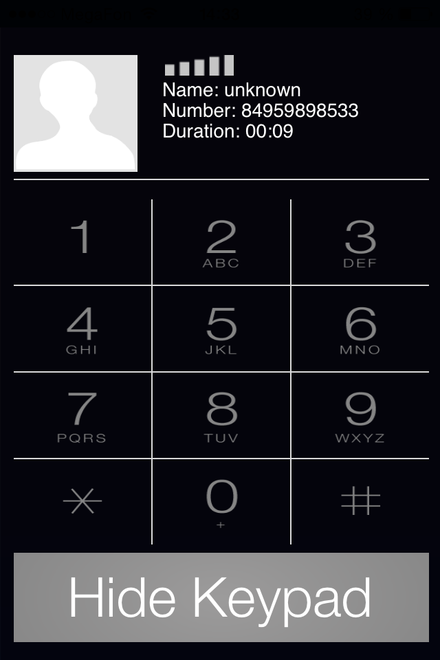 Как звонить на добавочный номер