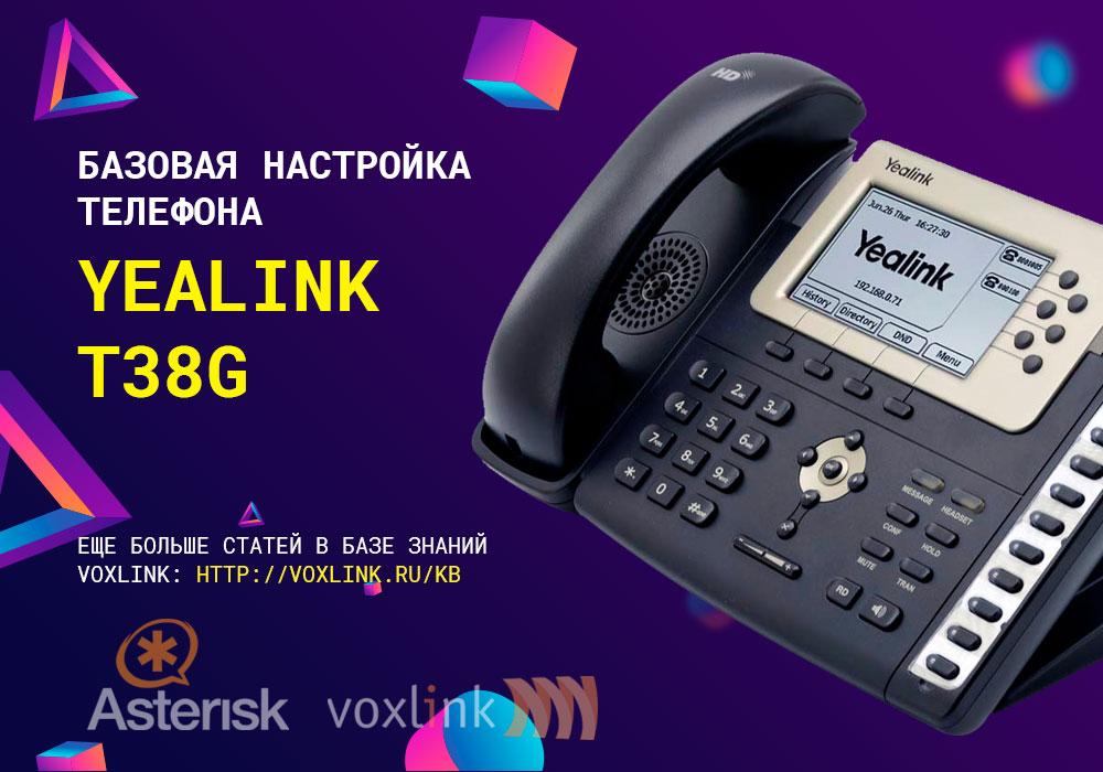 Yealink T38G