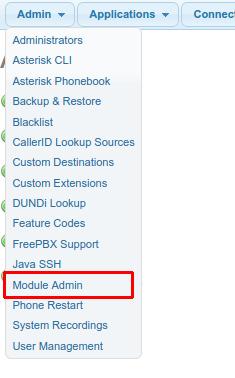 Web-интерфейс FreePBX раздел настроек Admin - Module Admin