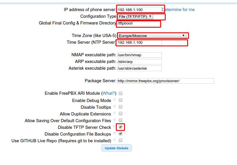 Базовая настройка модуля OSS PBX End Point Manager