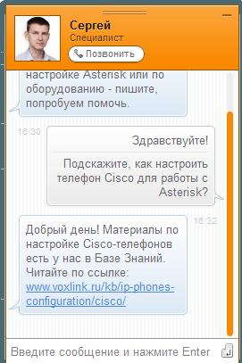 Asterisk АТС, инструкция по настройке