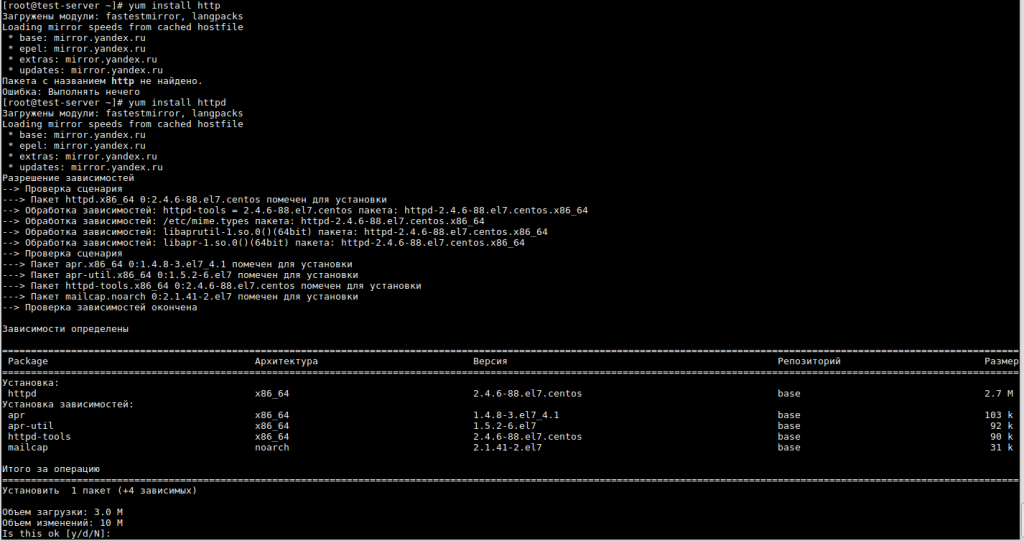 Установка FreeSwitch из исходников на Centos 7 – Voxlink