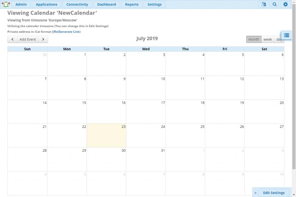 События в календаре.