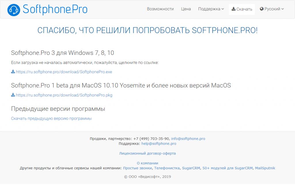 Сайт разработчика 2