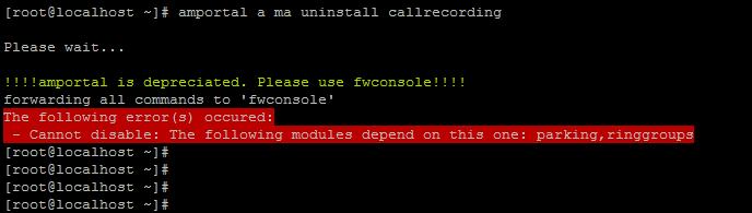 Неудачная попытка удаления модуля Call Recording