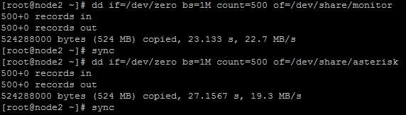 Низкоуровневое форматирование логических томов lvm под drbd