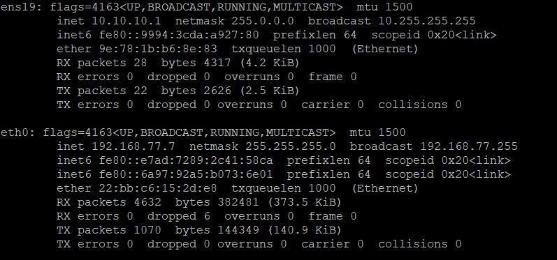 Сетевая конфигурация первого сервера