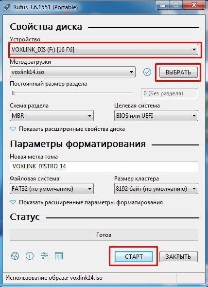 Запись образа дистрибутива на флешку