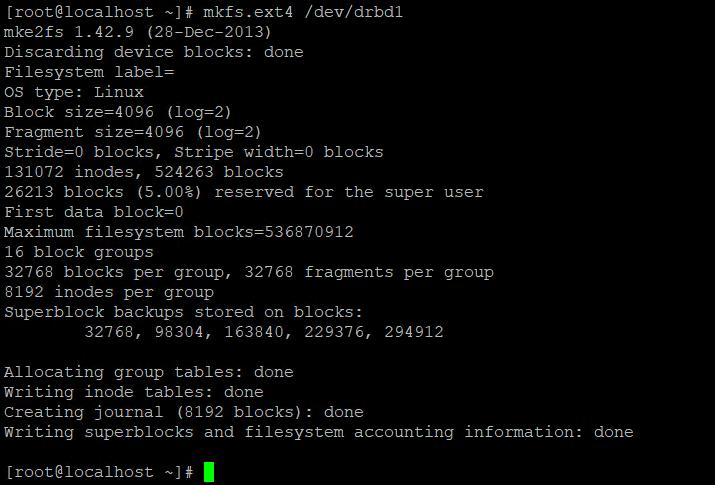 создание файловой системы на drbd1 блочном устройстве.