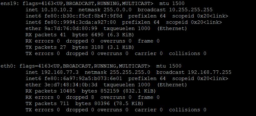 Сетевая конфигурация второго сервера