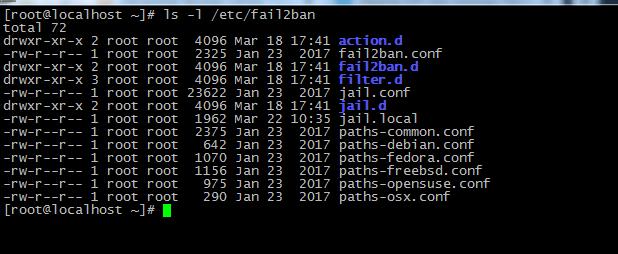 Проверка файлов