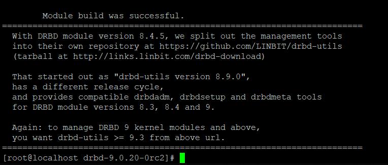 Успешная сборка модуля ядра DRBD