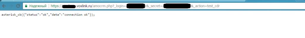 проверка записи в mysql