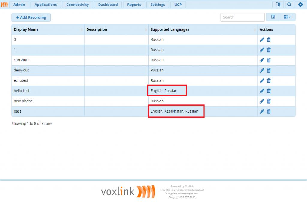 Аудио записи на разных языках