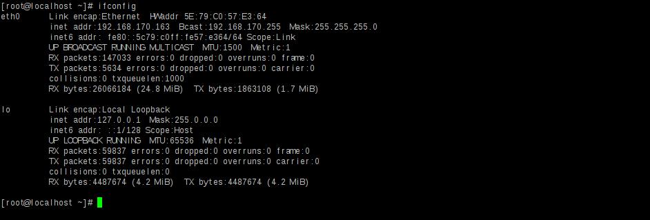 SSH консоль подключения.
