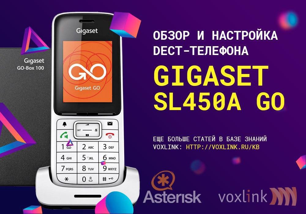Gigaset SL450A GO