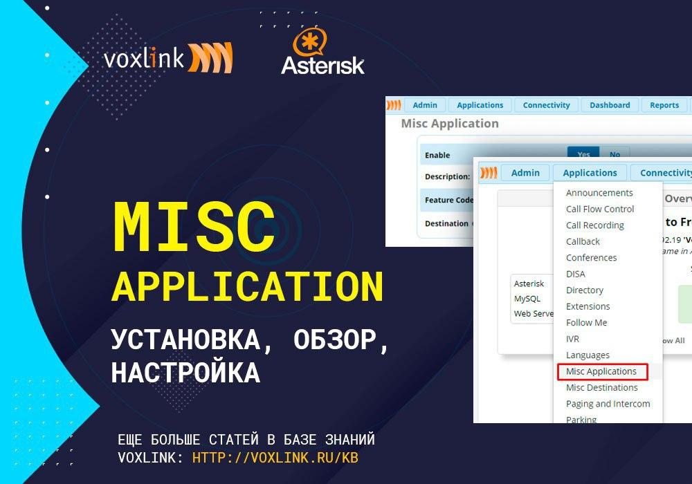 Misc Application