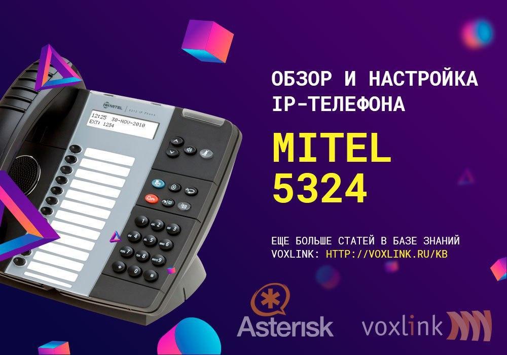 Mitel 5324