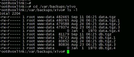 место хранение бэкапов ssh