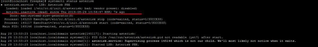 проверка статуса Asterisk