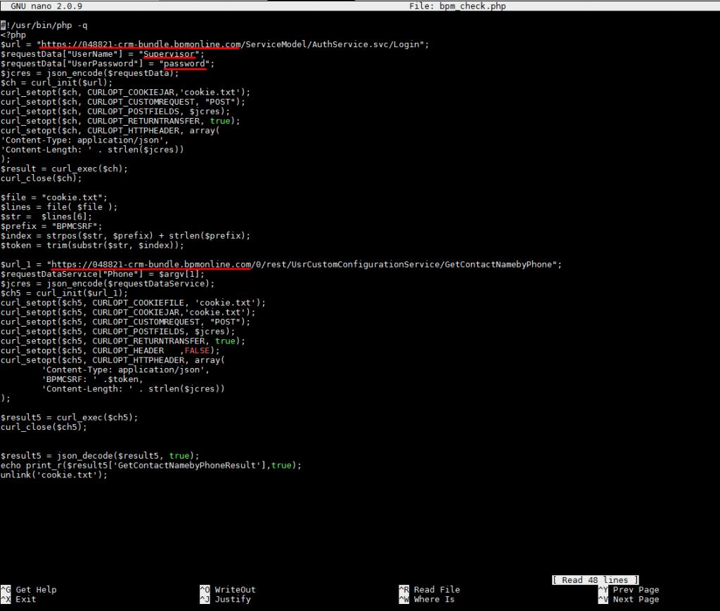 Создание исполняемого php файла.