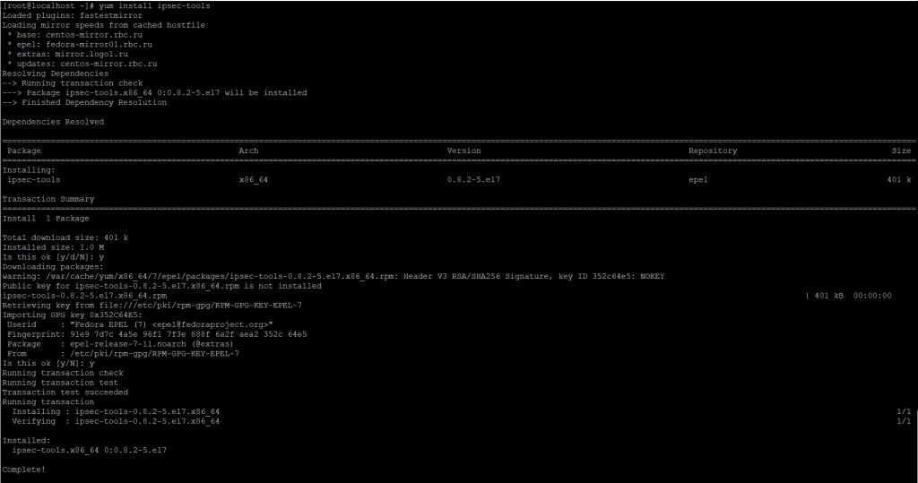 Установка пакетов, для работы с ipsec