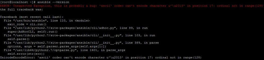 Ошибка unicode character