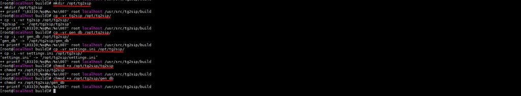 Сборка и установка Tg2SIP
