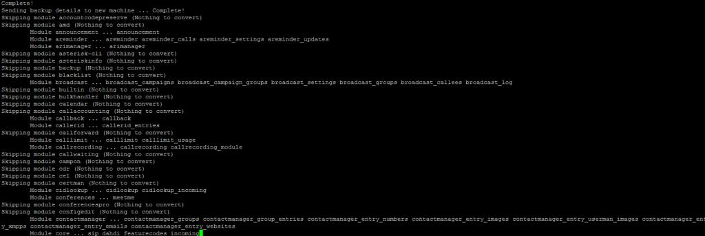Отправка файлов на новый сервер