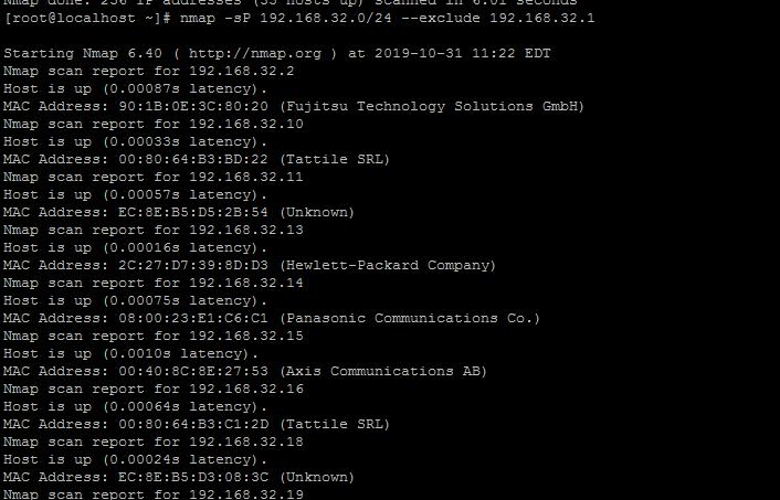 сканирование сети с исключением хостов