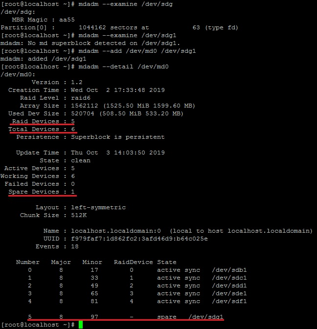 Проверка диска и добавление запасного диска в RAID 6