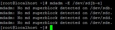 Проверка подключенных дисков