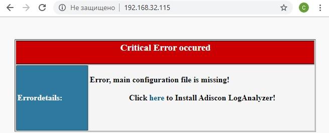 Сообщение об отсутствии конфигурационного файла при установке.