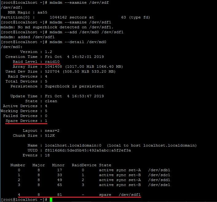 Добавление запасного диска в raid 10 и проверка статуса