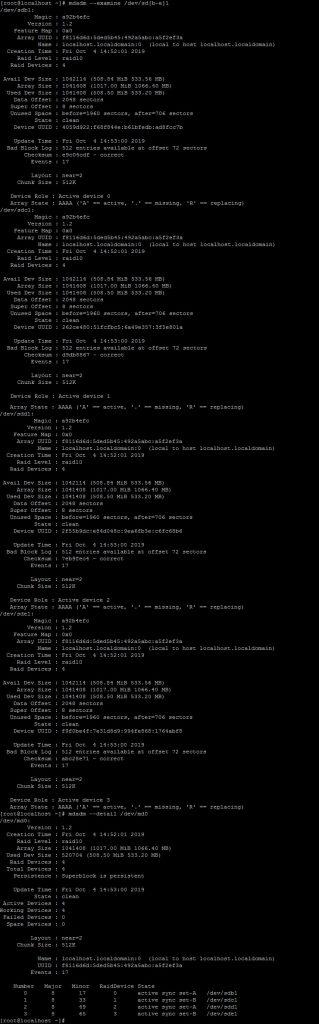 Детальное отображение о raid массиве и входящих в него устройствах