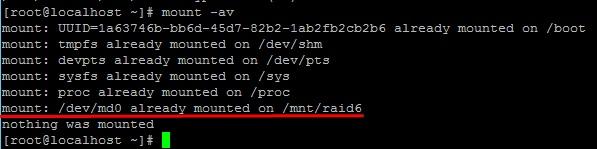 Проверка записей в /etc/fstab