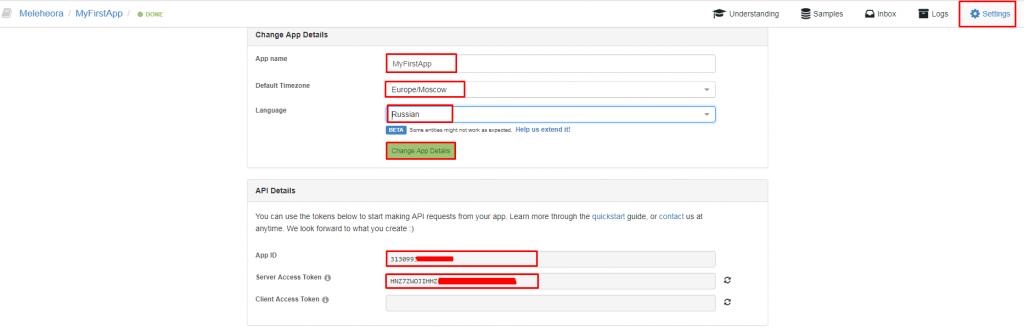 Получение API ключа wit.ai
