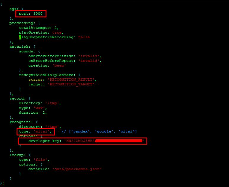 Настройки файла config.js