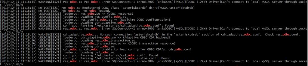 Ошибки подключения к базе данных в логах Asterisk.