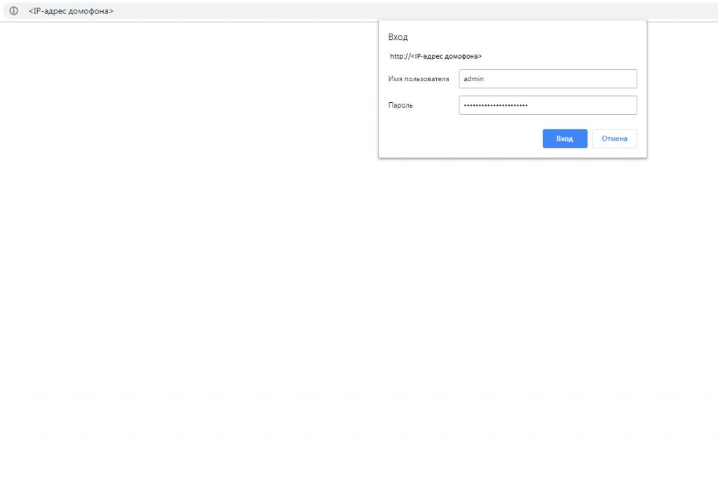 Форма авторизации на web-интерфейсе