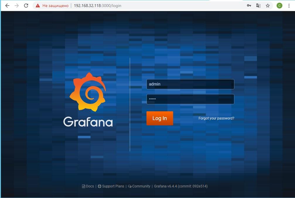 Вход в веб-интерфейс Grafana