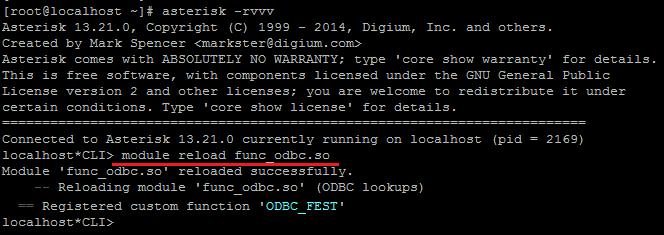 Перезагрузка модуля func_odbc