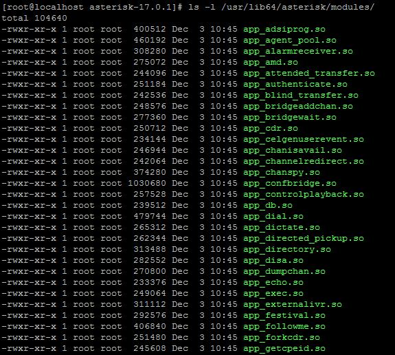Проверяем модули в папке /usr/lib64/asterisk/modules