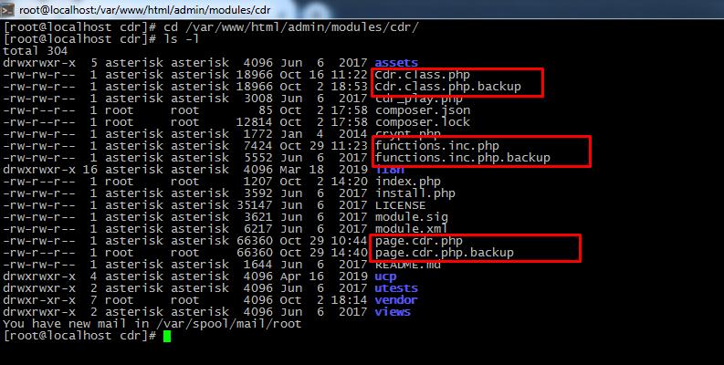 Бэкап файлов модуля cdr
