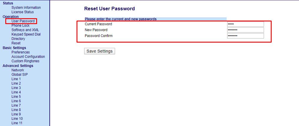 Смена пароля по умолчанию