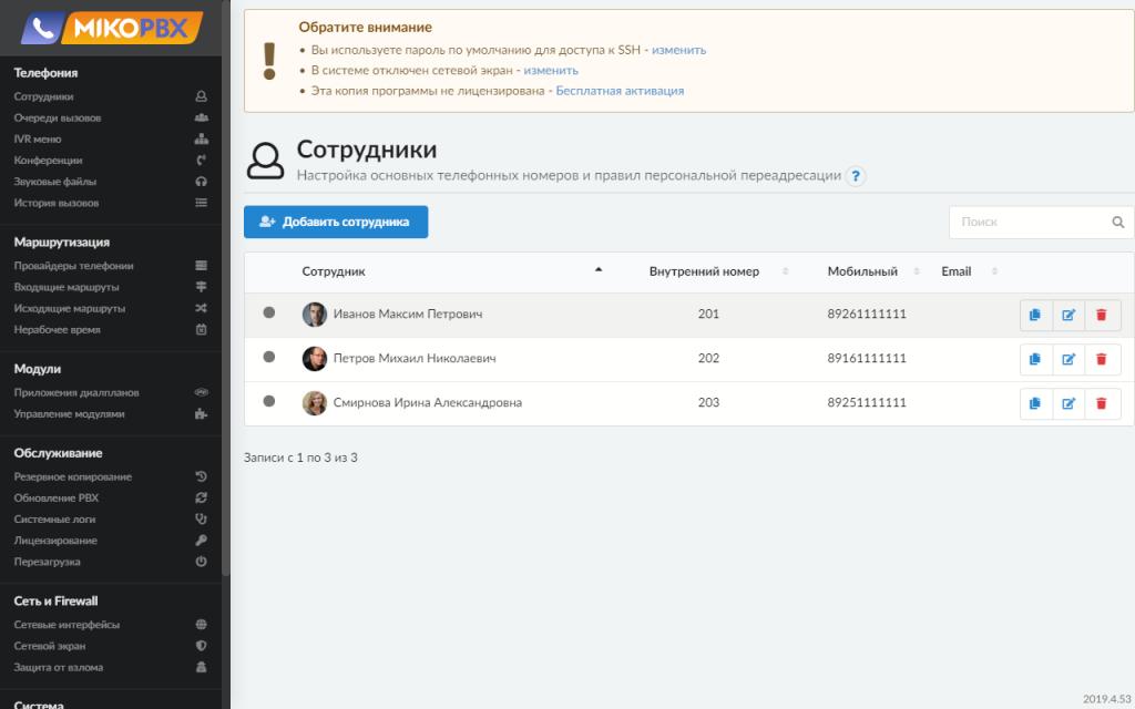 Стартовая страница Askozia