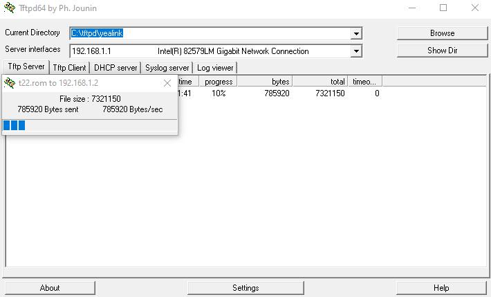 Загрузка файла прошивки по TFTP телефонным аппаратом