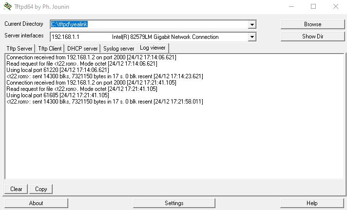 Лог обращений к TFTP