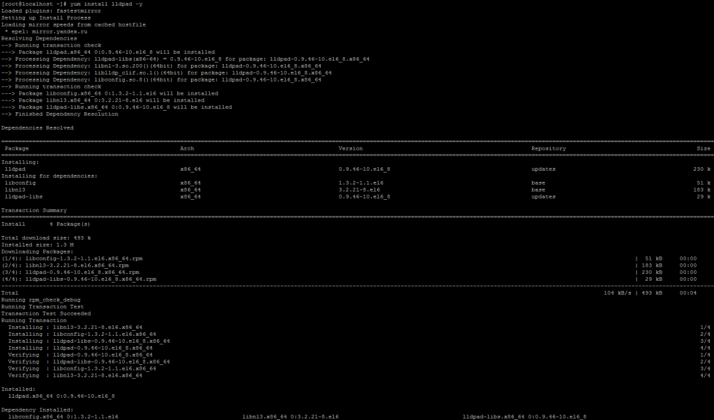 Установка lldpad с помощью менеджера пакетов yum